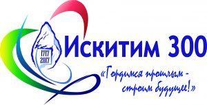 """Искитим 300 ООО """"Электроэлемент"""""""